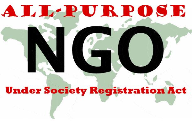 Shop act registration online